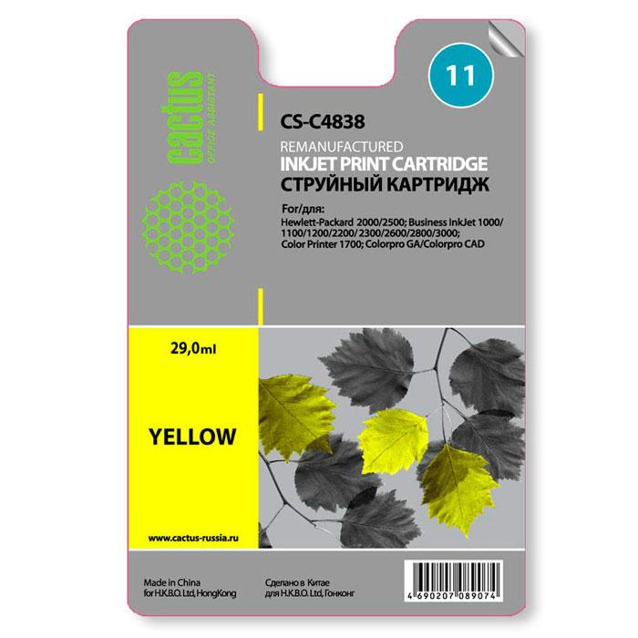 Картридж Cactus CS-C4838 №11, желтый, для струйного принтера