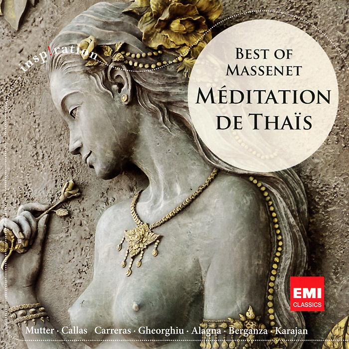 Meditation De Thais. Best Of Massenet lacywear dg 21 ysp