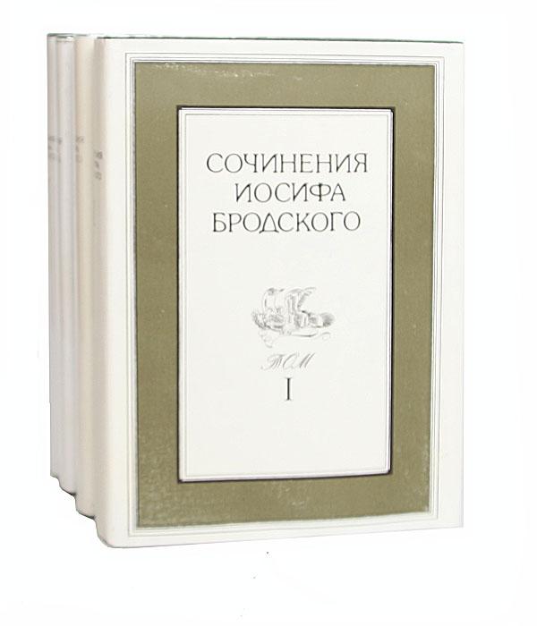 Иосиф Бродский Иосиф Бродский. Сочинения в 4 томах (комплект из 4 книг) цена и фото