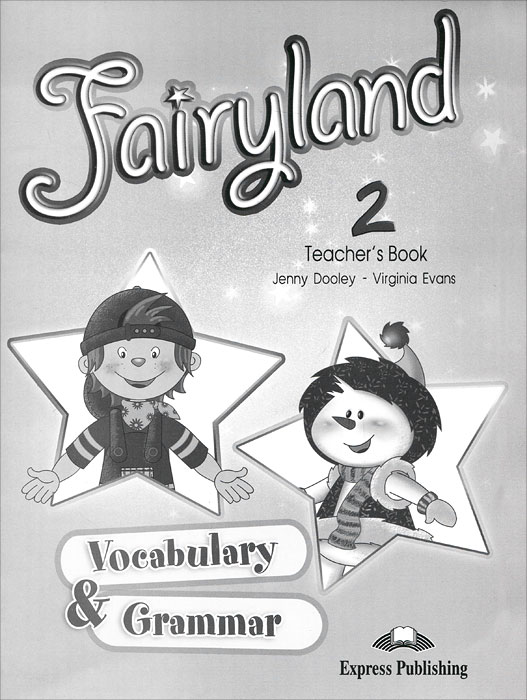 лучшая цена Jenny Dooley, Virginia Evans Fairyland: Vocabulary and Grammar: Teacher's Edition Level 2