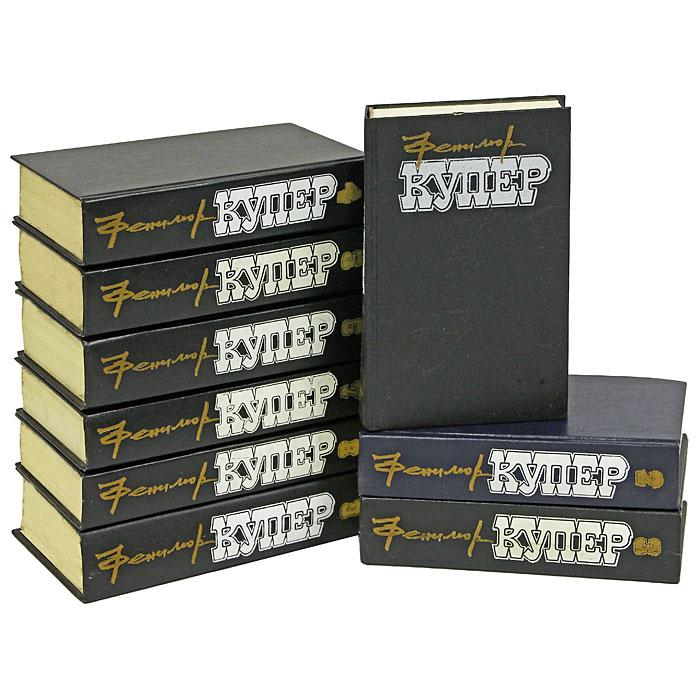 Фенимор Купер Фенимор Купер. Избранные сочинения в 9 томах (комплект из 9 книг) избранные сочинения в 2 х томах