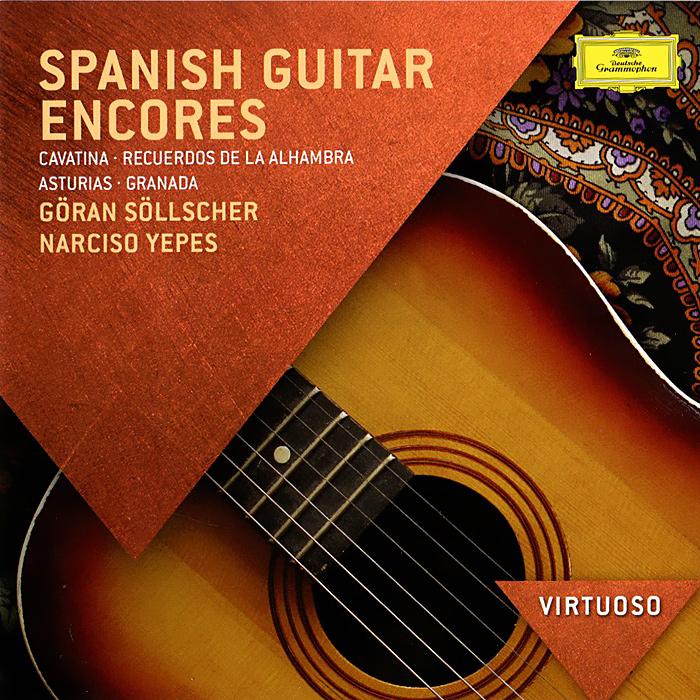 Spanish Guitar Encores александр марков alexander markov dmitriy cogan famous violin encores