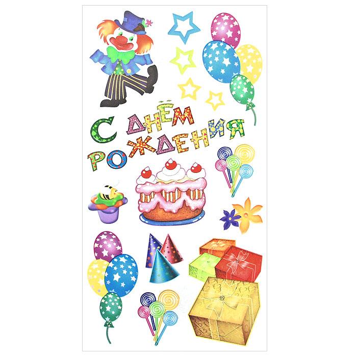 картинки с днем рождения для распечатки цветные шести