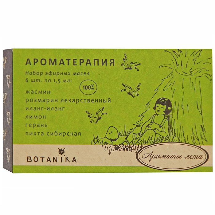 "Набор эфирных масел Botanika ""Ароматы лета"", 6x1,5 мл"