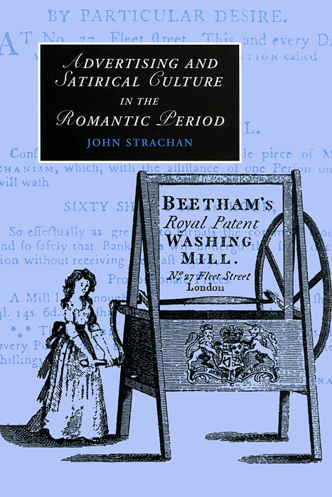 Фото - Advertising and Satirical Culture in the Romantic Period advertising and satirical culture in the romantic period