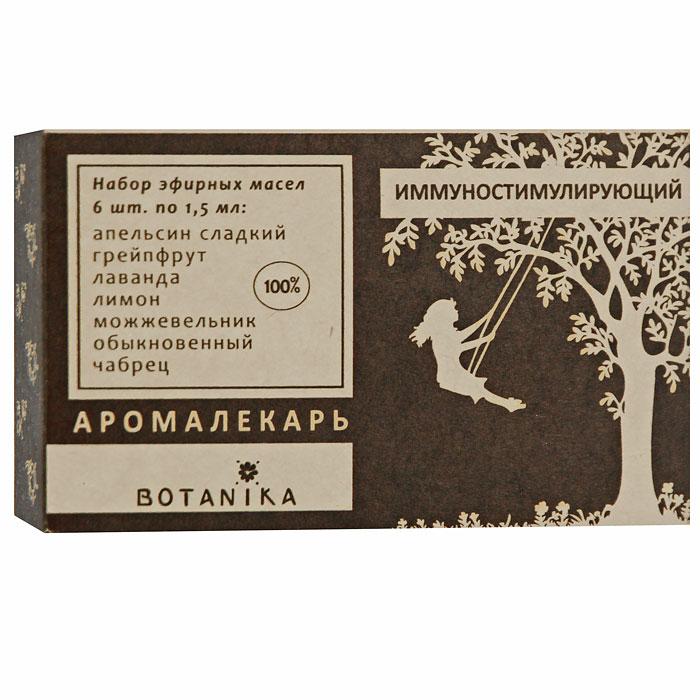 Набор эфирных масел Botanika Иммуностимулирующий, 6x1,5 мл ароматерапия грейпфрут свойства