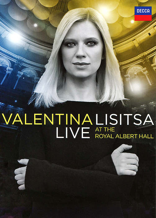 Valentina Lisitsa: Live At The Royal Albert Hall d buxtehude prelude in f sharp minor buxwv 146