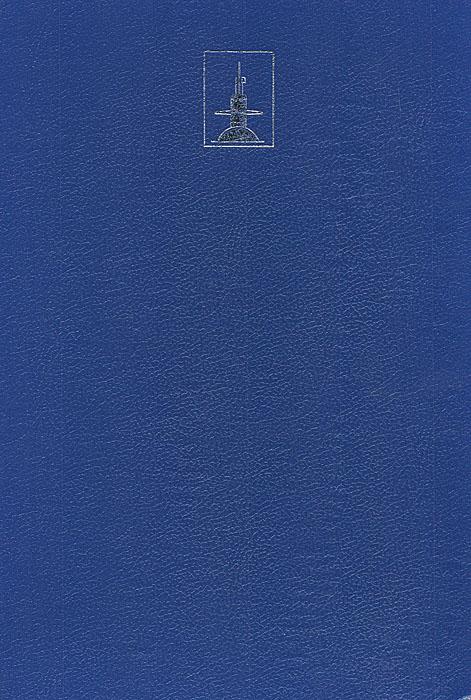 В. Н. Буров Отечественное военное кораблестроение в третьем столетии своей истории