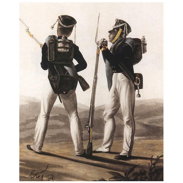 Книга История кампании 1812 года. А. Романовский
