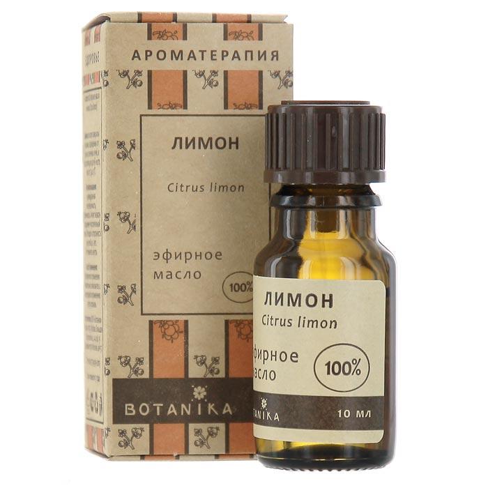 Эфирное масло Botanika Лимон, 10 мл лимон масло эфирное 10мл