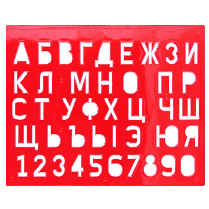 Трафарет Буквы и цифры, цвет в ассортименте небольшой видеофильм 5 буквы сканворд