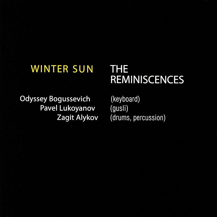 Winter Sun Sun. Воспоминания