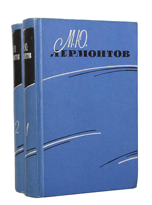М. Ю. Лермонтов М. Ю. Лермонтов. Избранные произведения в 2 томах (комплект) недорго, оригинальная цена