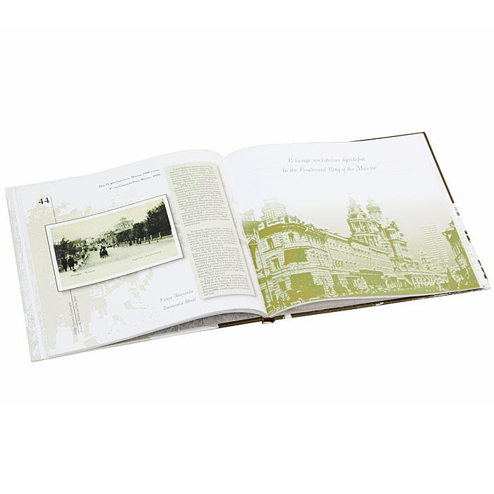 Юбилеем лет, издательство почтовых открыток