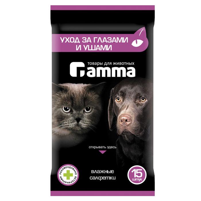 Влажные салфетки для животных Гамма для ухода за глазами и ушами, 15 штОг-13600Влажные салфетки Гамма обеспечивают не только очистку, но и полноценный уход за глазами и ушами животных. Гипоаллергенный пропитывающий состав разработан специально для ухода за глазами и удаления загрязнений из ушей собак и кошек. Позволяют быстро и эффективно удалять выделения и грязь из ушных раковин. Прекрасно справляются с удалением следов и пятен выделений из глаз на шерсти под глазами животных. Не раздражают слизистую оболочку. Безопасны при попадании пропитки в рот животного. Содержат витамин А, придающий лечебные свойства уходу за глазами и ушами. Одобрены ветеринарами для ежедневного использования. Применяйте так часто, как это необходимо. Удобный карманный размер упаковки позволяет использовать их при прогулке, в гостях и на выставках. Состав: вода, борная кислота, витамин А, пропиленгликоль, аллантоин, отдушка, консервант. Комплектация: 15 шт. Товар сертифицирован. Рекомендуем!