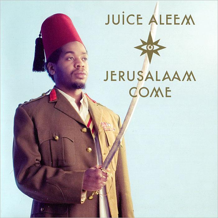Juice Aleem Juice Aleem. Jerusalaam Come 0 5 t juice making machine commercial fruit juice making machine omega juice extractor