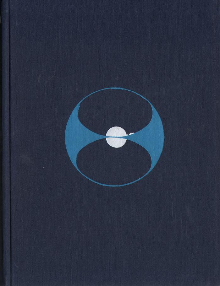 Наука и человечество. 1976. Международный ежегодник недорого