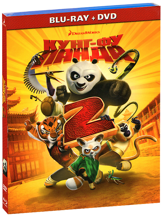 Кунг-Фу Панда 2 (Blu-ray + DVD)