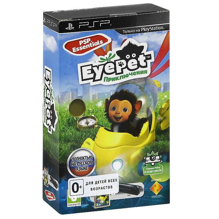 EyePet: Приключения. Essentials (игра + камера PSP) (PSP) цены