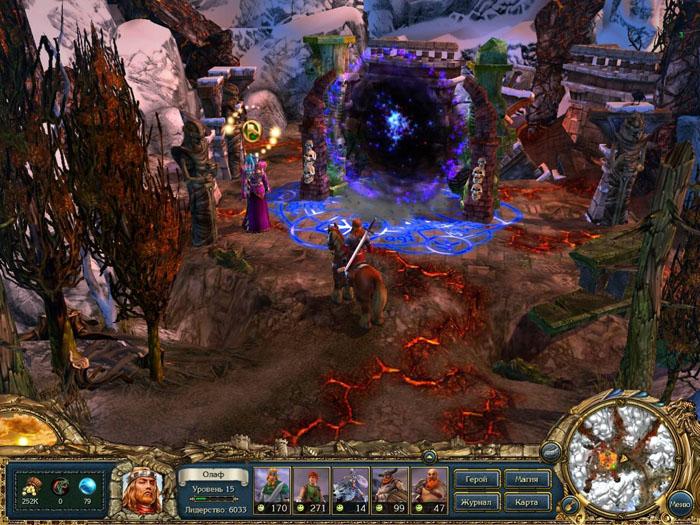 King's Bounty: Воин Севера 4603752007868 Katauri Interactive страница 6