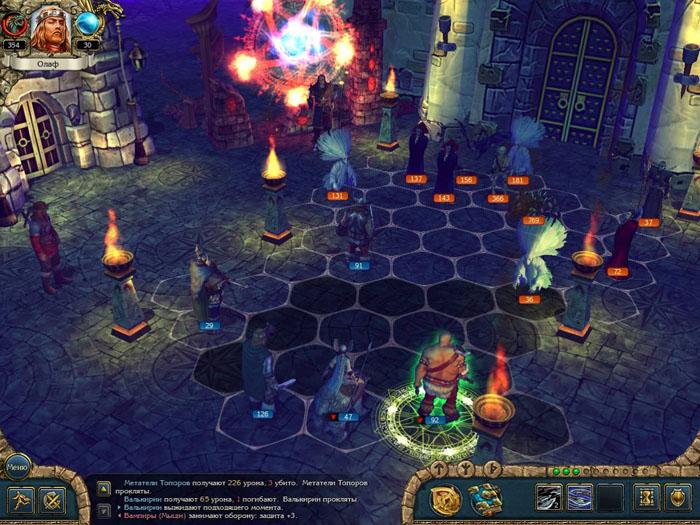 King's Bounty: Воин Севера 4603752007868 Katauri Interactive страница 7