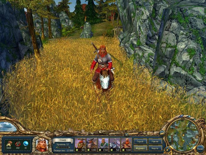 King's Bounty: Воин Севера 4603752007868 Katauri Interactive страница 9
