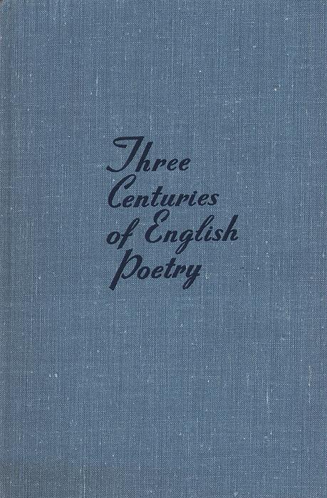 Аналитическое чтение. Английская поэзия XVIII-XX веков Настоящая книга продолжает серию...