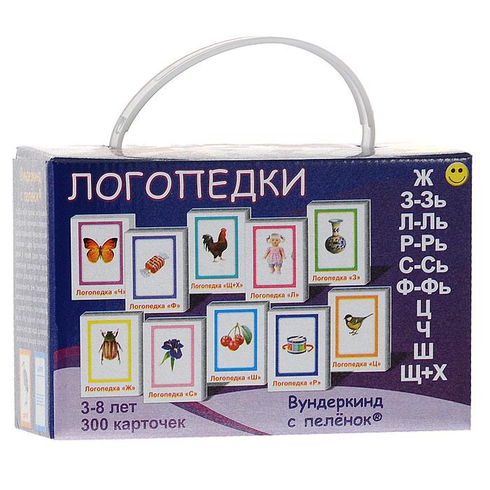 Обучающая игра Вундеркинд с пеленок ПН-лого