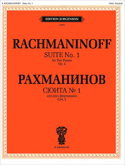 Рахманинов С.В.. Сюита № 1 для двух фортепиано. Сочинение 5 0x0