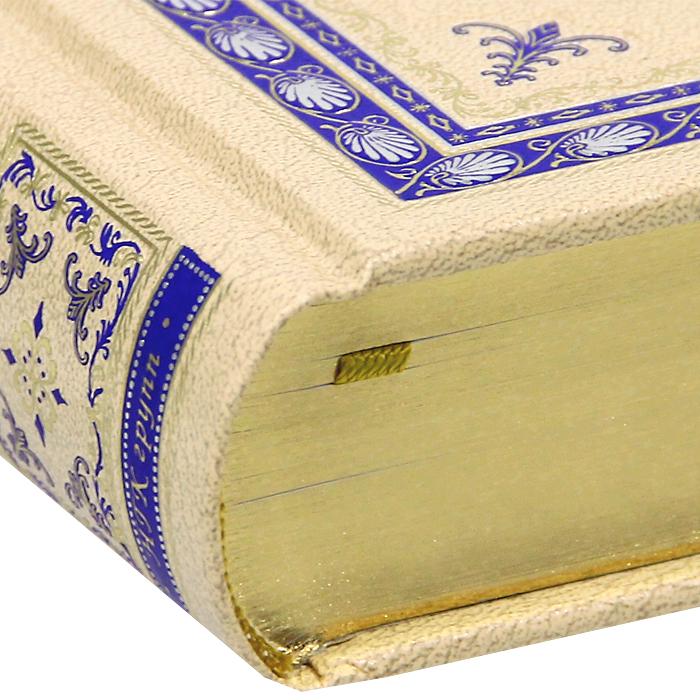 Книга Авантюристы. Морские цыгане (подарочное издание). Гюстав Эмар