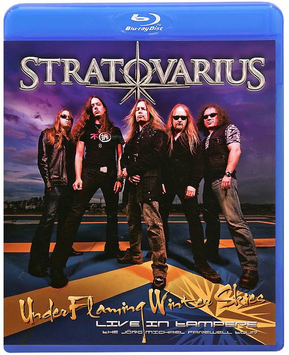 Stratovarius: Under Flaming Winter Skies - Live In Tampere (Blu-ray) chase josephine patsy carroll under southern skies