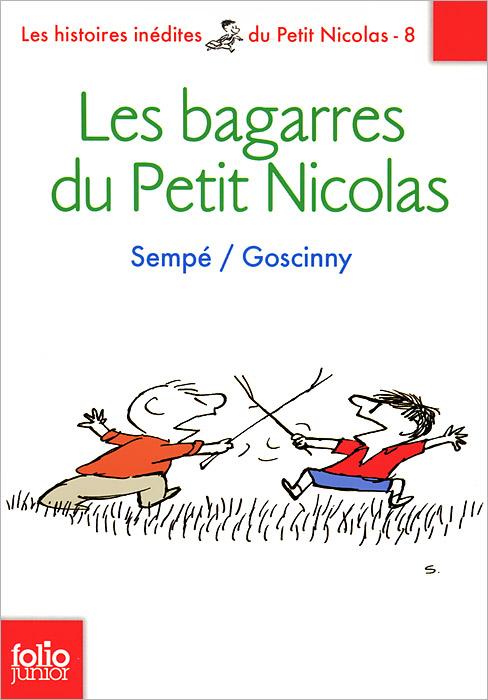 Les bagarres du petit Nicolas nicolas