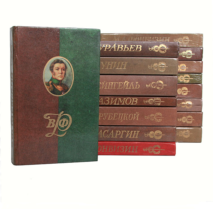 Серия Полярная звезда (комплект из 16 книг) серия полярная звезда комплект из 12 книг