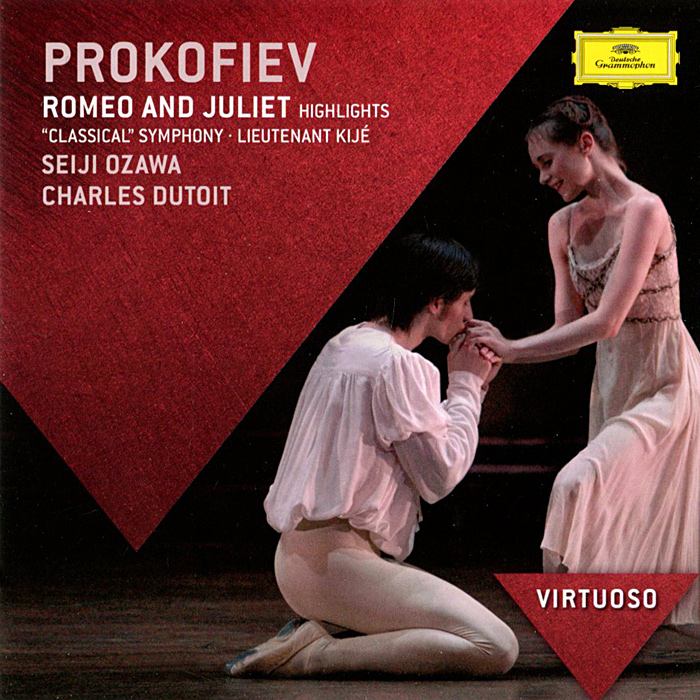Prokofiev. Romeo And Juliet romeo and juliet level 3