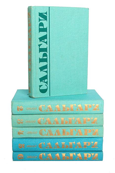 Фото - Э. Сальгари Э. Сальгари. Приключенческие романы (комплект из 6 томов) э сальгари э сальгари приключенческие романы комплект из 6 томов