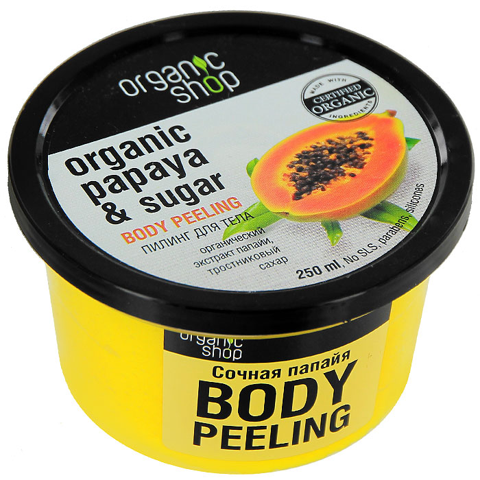 """Пилинг для тела Organic Shop """"Сочная папайя"""", 250 мл"""