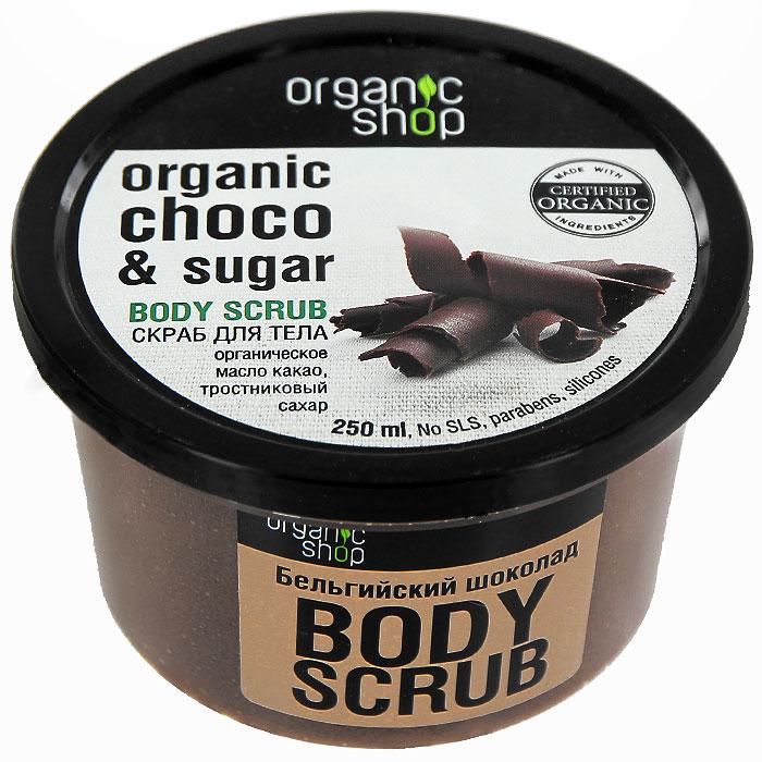 """Organic Shop Скраб для тела """"Бельгийский шоколад"""", 250 мл"""