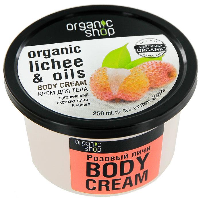 Крем для тела Organic Shop Розовый личи, 250 мл черный жемчуг подарочный набор секрет красоты мицеллярная вода 250 мл крем гель 120 мл