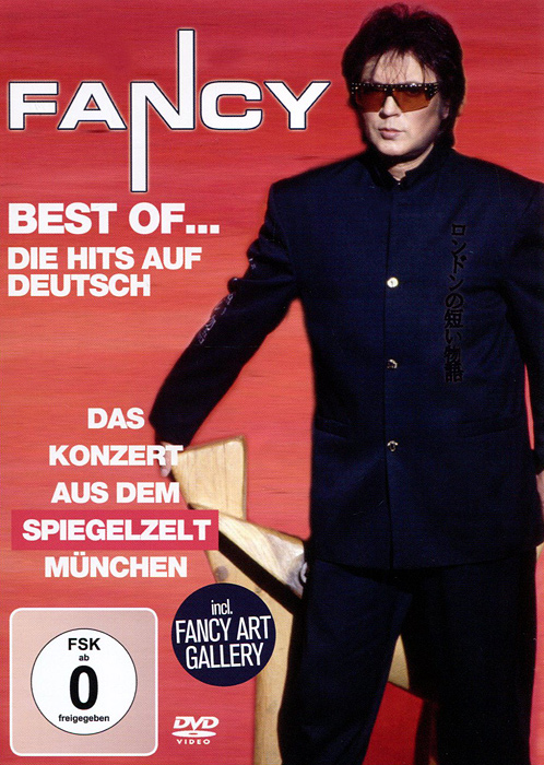 Fancy: Best Of... Die Hits Auf Deutsch фэнси fancy na na na na hey hey hey kiss him goodbye