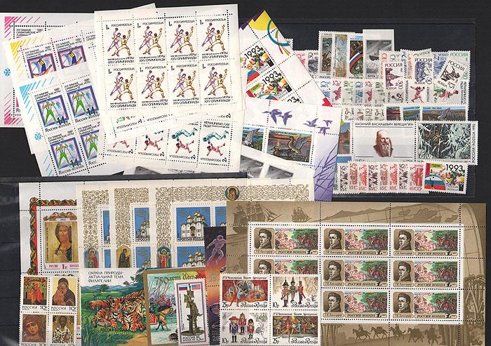 Годовой комплект марок за 1992 год, Россия лапина ольга гелиевна бухгалтерский минимум годовой отчет за 2006 год