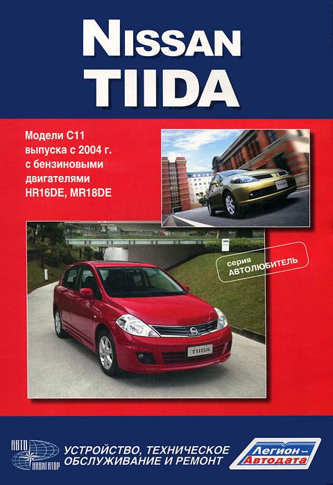 autodata с модели до 2006г