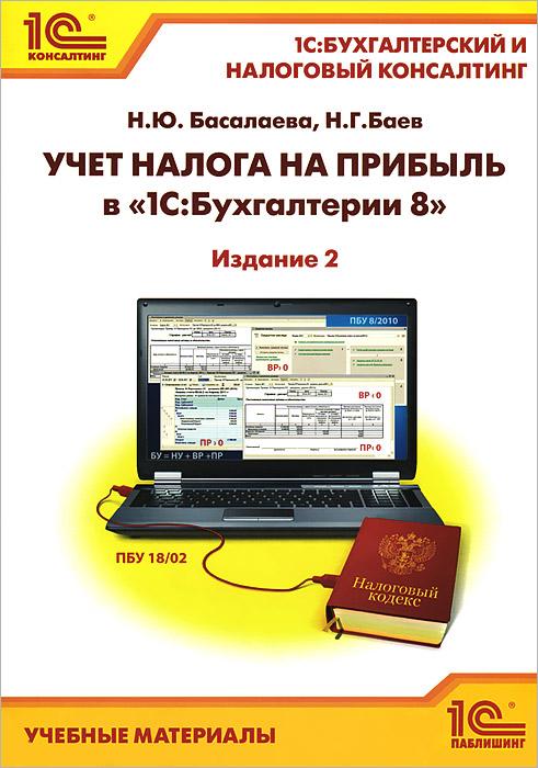 изменение устава ооо срок регистрации в налоговой