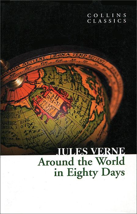 Around the World in Eighty Days цена
