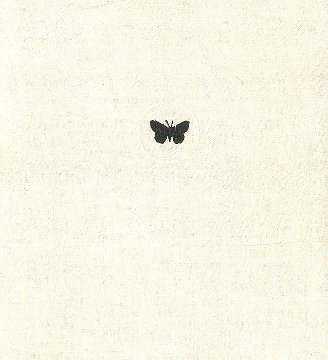 Эдуардас Межелайтис Ночные бабочки эдуардас межелайтис собрание сочинений в 3 томах комплект