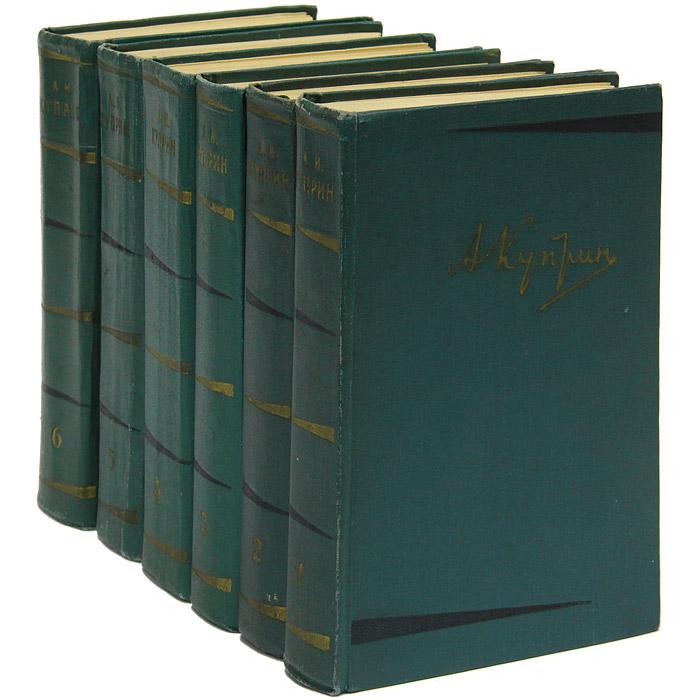 А. И. Куприн А. И. Куприн. Собрание сочинений в 6 томах (комплект из 6 книг) куприн а мирное житие