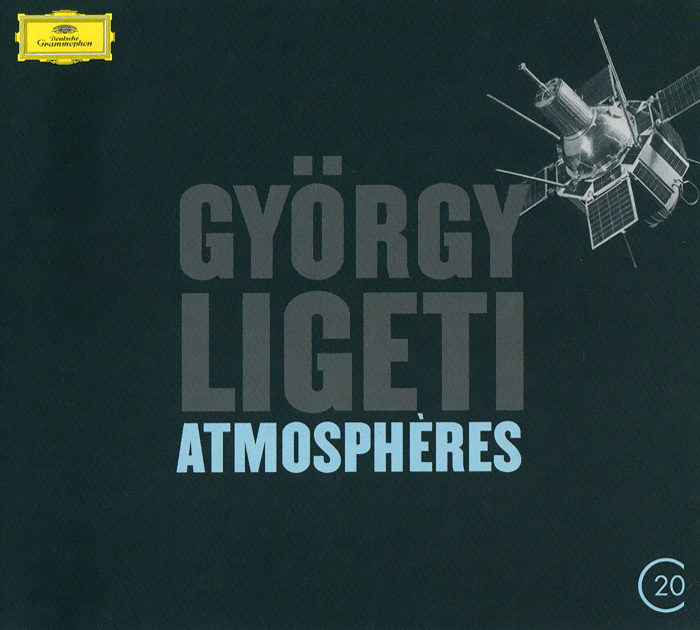 лучшая цена Ligeti. Atmospheres