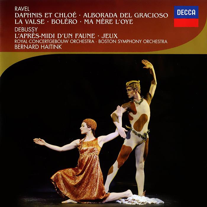 Royal Concertgebouw Orchestra, Boston Symphony Orchestra, Bernard Haitink. Ravel, Debussy. Ballets (2 CD) mahler debussy abbado lucerne festival orchestra 2 cd