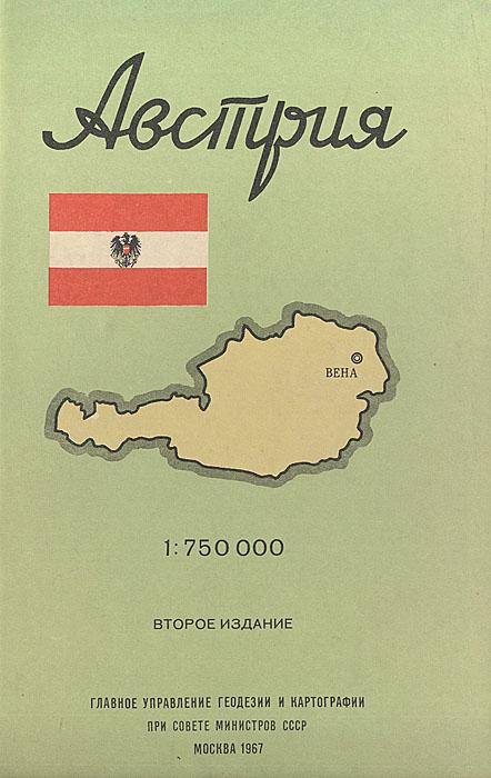 Австрия. Справочная карта замбия справочная карта