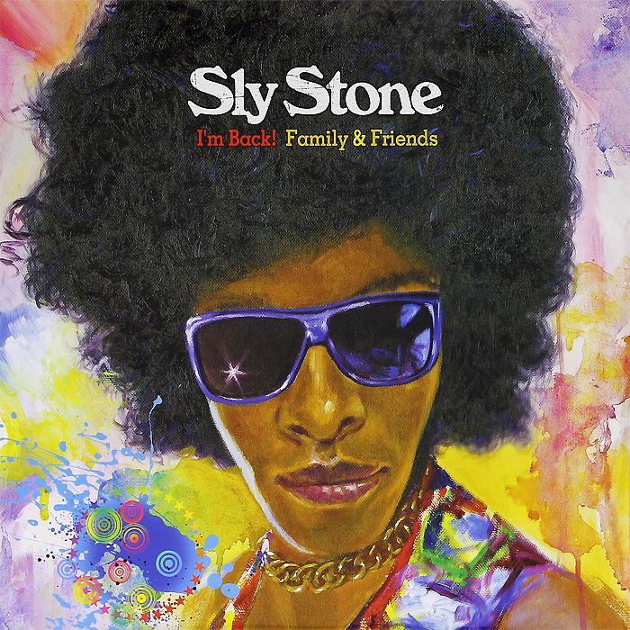 цены на Слай Стоун Sly Stone. I'm Back! Family & Friends. Limited Edition (LP)  в интернет-магазинах