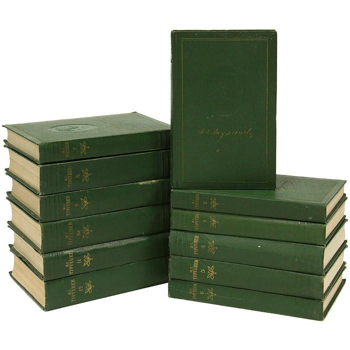 И. С. Тургенев И. С. Тургенев. Собрание сочинений в 12 томах (комплект из 12 книг)